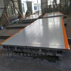 内蒙赤峰市200吨数字式汽车电子磅秤厂家