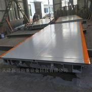 四川成都100吨电子地磅生产厂家