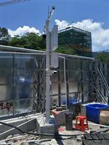 深圳市工地揚塵在線監測係統