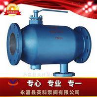 ZPG-I(直通式)自动排污过滤器