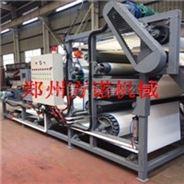 压滤机设备-河南郑州方诺机械有限公司