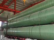 机制缠绕玻璃钢管道 品质保证 传能