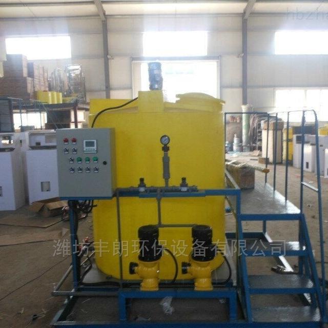 冷却水循环水全自动加药装置设备厂家