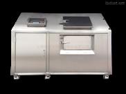 100KG食堂超市业务型处理机
