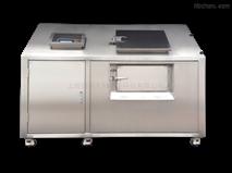 100KG食堂超市業務型處理機