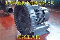 RB-077高压风机 空气输送风机 真空上料风机