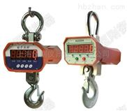 2吨直视电子吊秤价格 直读吊钩秤带手持仪表
