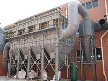 HSQ型系列气箱脉冲袋式除尘器