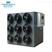 污泥干燥机 冷凝式热泵烘干机
