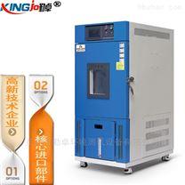 北京高低溫試驗箱勤卓恒濕恒濕實驗箱價格