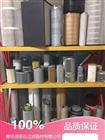 特雷克斯103836建筑机械滤芯