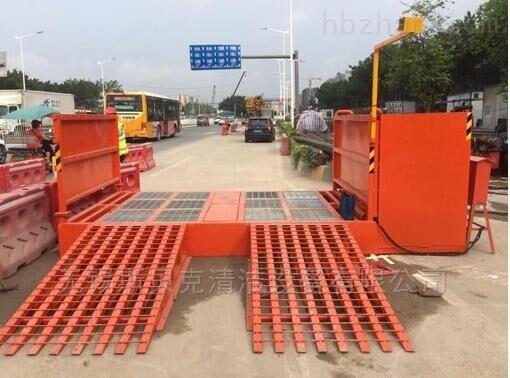 供应河南洛阳建筑工地洗车机