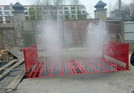 供应湖南筑工地洗车槽
