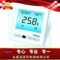 YL807系列恒温控制器