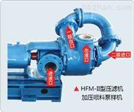 HFM型压滤机喂料泵