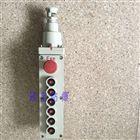 防爆電動葫蘆按鈕LA5817-4K/6K