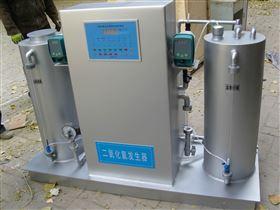 咸阳口腔污水处理设备