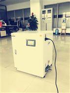 KWC-100天津口腔污水处理设备达标