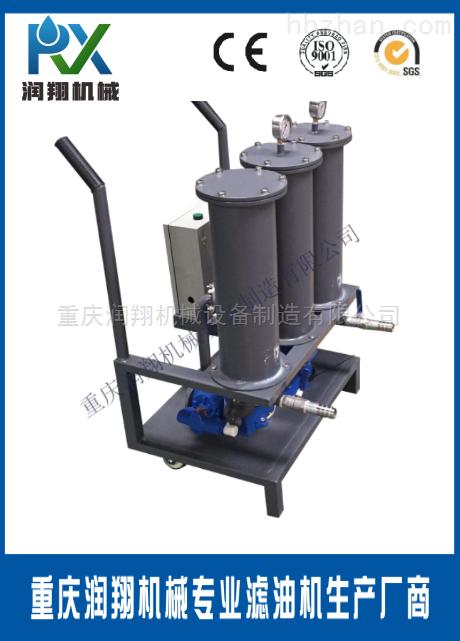 小型轻便型船舶起锚机液压系统滤油机