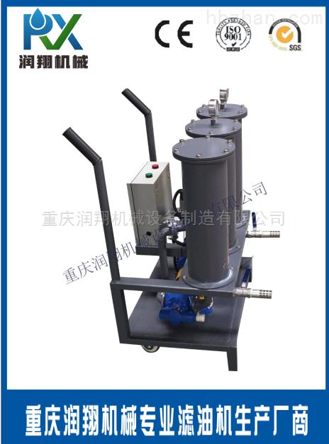 小型轻便型挖掘机润滑油液压油滤油机