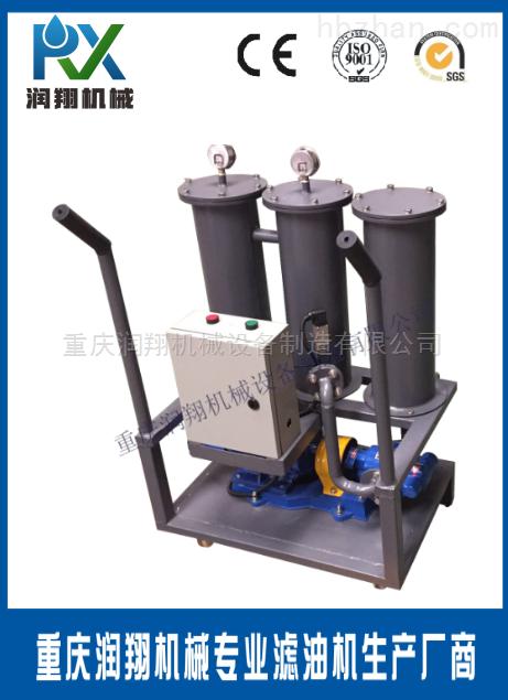 小型轻便式起重机液压油过滤机
