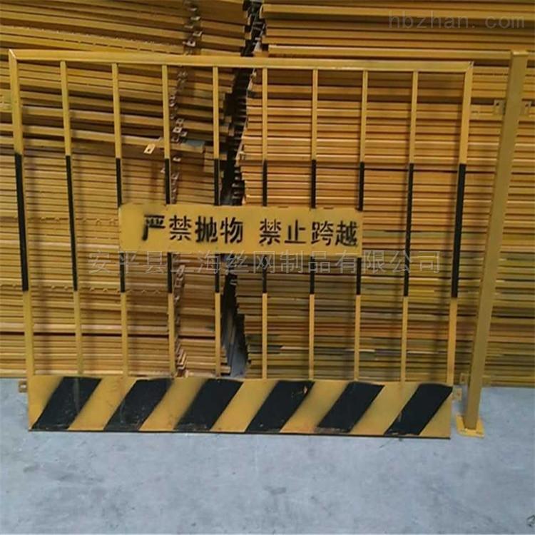临时施工围挡基坑护栏