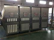 有机废气处理光氧催化设备厂家