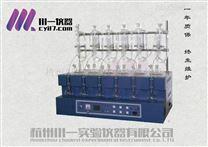 稱重用一體化蒸餾儀CYZL-6C同時蒸餾裝置