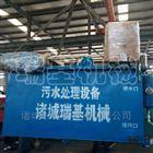 喷漆废水处理设备 气浮设备