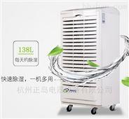 空气抽湿机专业生产性能出众