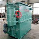 江西水泥袋清洗污水处理设备