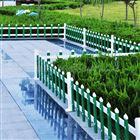 pvc塑钢草坪护栏