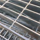 电解不锈钢钢格栅