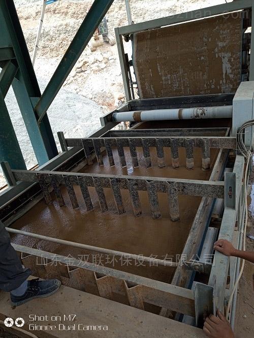 洗砂厂污泥脱水机