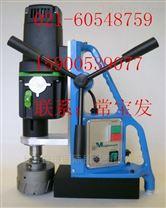 供应价格实惠MD108磁座钻,磁力钻
