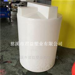 供应小型搅拌罐 塑料PE罐 加药桶