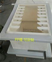 重庆厂家定做PP酸洗槽电极槽内槽塑料水箱