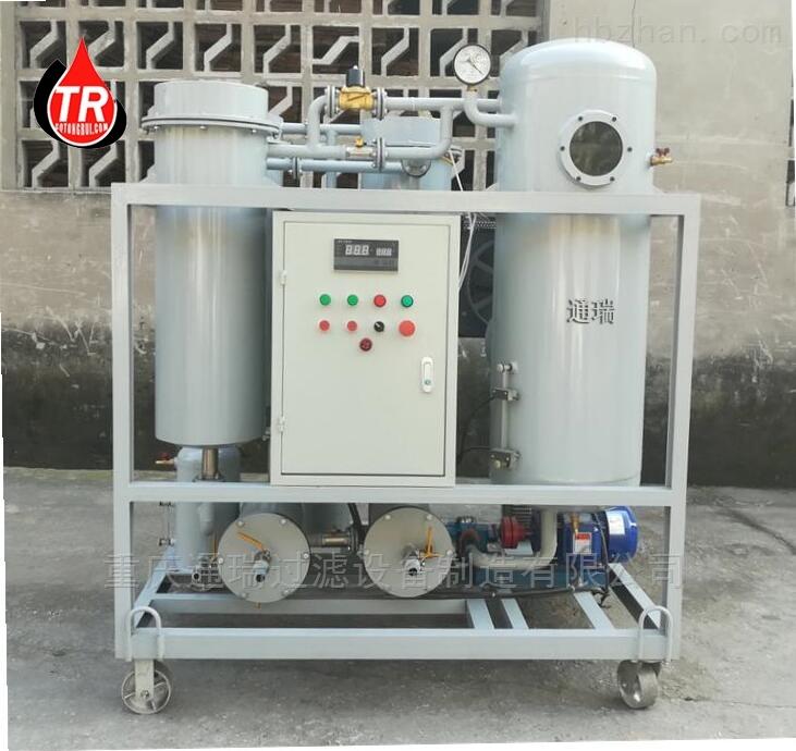 汽轮机透平油过滤水分杂质设备