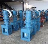 WFS300一体化泵站专用粉碎型格栅
