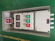 BXK58排污泵防爆控制箱
