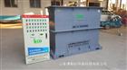 学校实验室污水处理设备价格