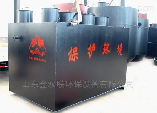 生活污水处理设备选型