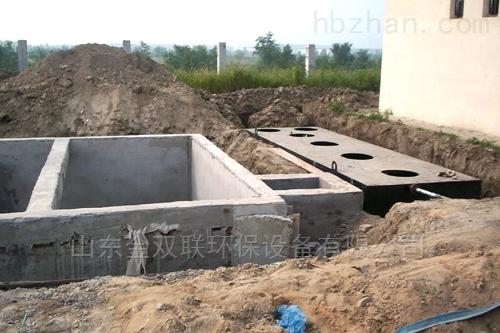 医疗机构污水处理设备优点
