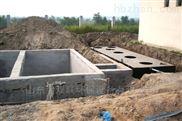 大型口腔医院污水处理设备