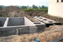 sl地埋式一体化污水处理工艺