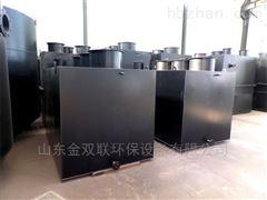 SL海产品加工废水处理设备技术方法