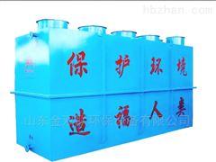 SL购买一体化污水处理设备需要注意的事项