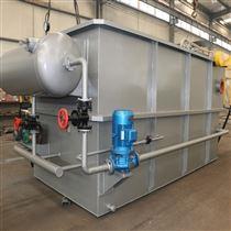 石油化工污水处理设备