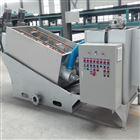 叠螺式污泥脱水机信誉好的生产商 中科贝特专业环保设备厂家