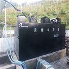 供应乡镇医院污水处理设备中科贝特质量无忧